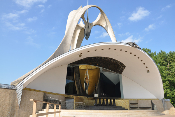 The National Shrine of Our Lady of the Snows